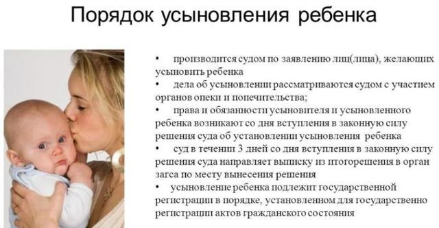 Усыновление ребенка одинокой женщиной: можно ли и как в России незамужней