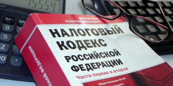 Налоговая декларация по ЕНВД, что такое пояснительная записка, как заполняется