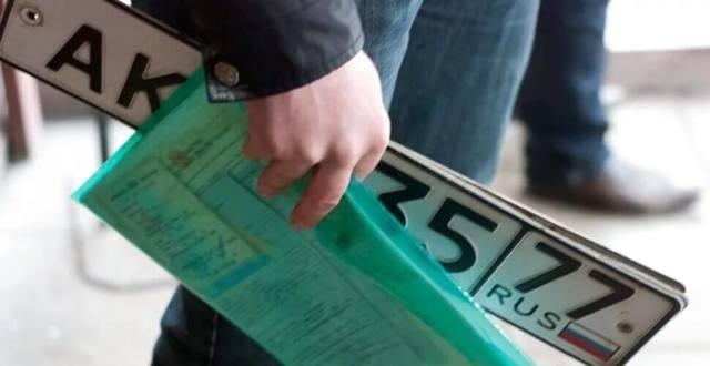 Об оформлении машины: как на себя, какие документы нужны для регистрации авто