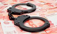 Наказание за неуплату налогов физических лиц, какая ответственность