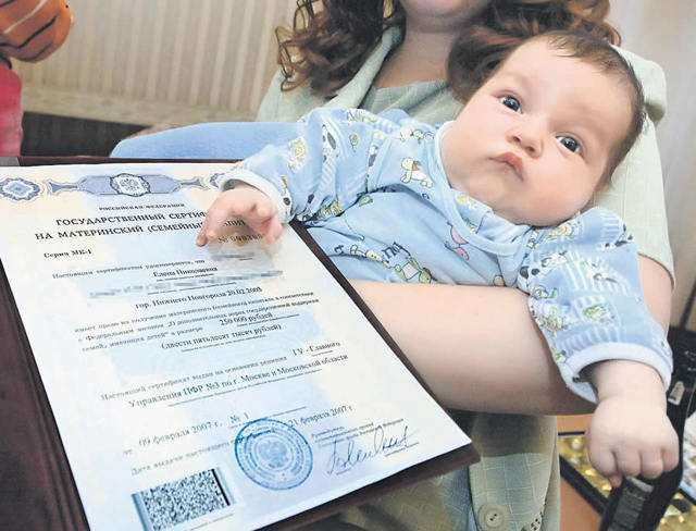 О праве на материнский капитал: кто имеет возможность получить, за сколько детей