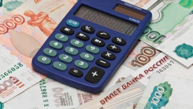 Штрафные санкции по договору ГК РФ: статья и сумма наказания, как оплачивать