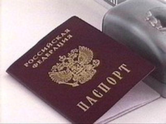 О документах для получения паспортов в 14 лет: какие нужны, правила получения