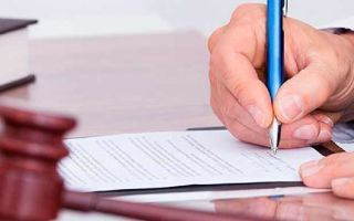 Заявления об отмене обеспечительных мер по гражданским делам: образец по иску