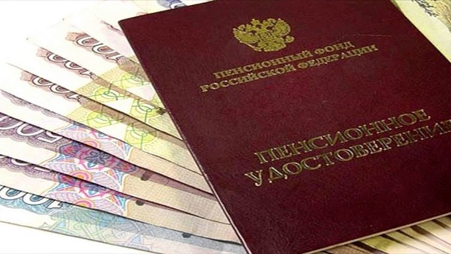 О номере СНИЛС: как узнать по паспорту через интернет, что для этого нужно