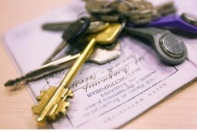 О снятии с регистрационного учета по месту жительства: необходимые документы