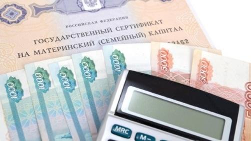 Об индексация материнского капитала: какие есть нюансы, как проходит процесс
