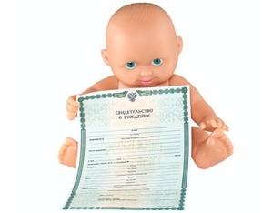 Можно ли ламинировать свидетельства о рождении ребенка: как разламинировать