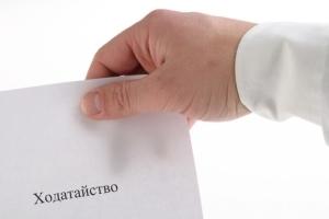 О составлении протокола об административном правонарушении: порядок, правила