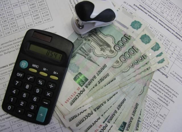 Постановление 1063 о штрафах по 44-ФЗ, размер пени, начисление штрафов