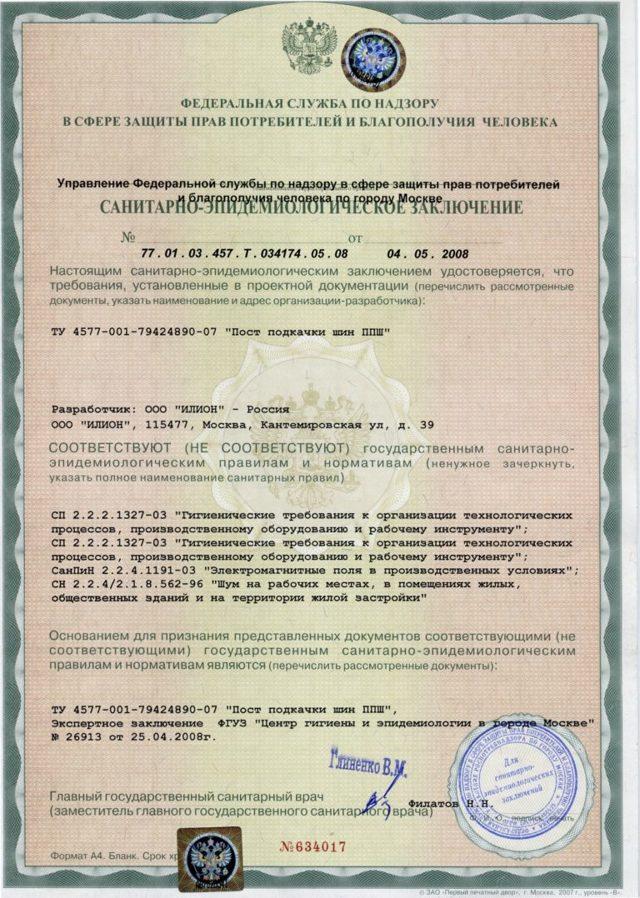 Исковые заявления о признании права собственности на самовольные постройки: образец
