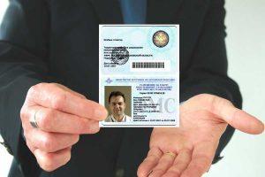 Штраф ИП за неоформленного работника 2020, за нелегала, за иностранца