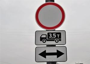 Знак движение запрещено, штраф в 2020: размер и сумма наказания, как оплачивать