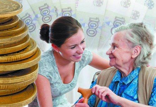 О пособиях по уходу за инвалидом: как оформить выплату за 1 и 2 группу, пенсия