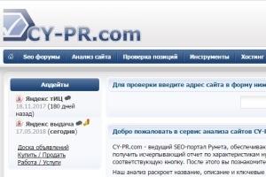 Проверка интернет-магазина на мошенничество: как узнать подлинность и надежность