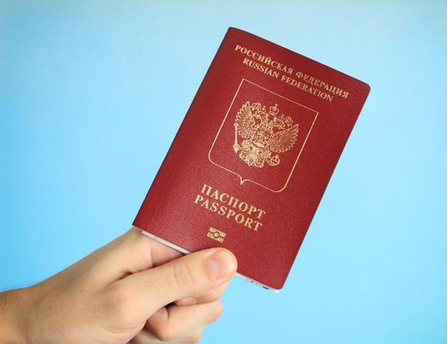 О замене паспорта при порче: госпошлина за замену, как поменять если он испорчен