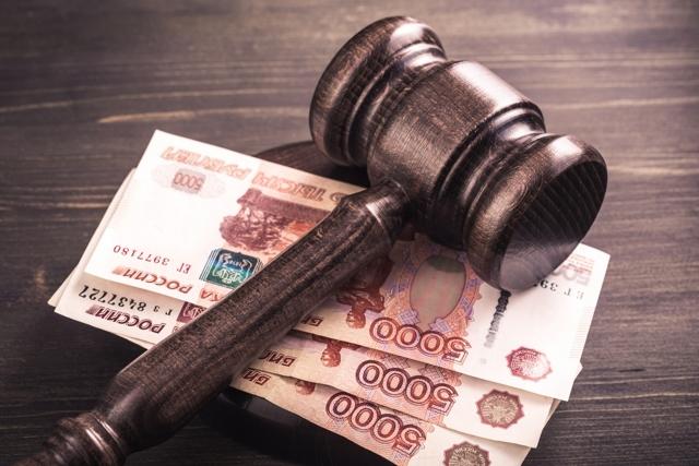 Несвоевременная сдача налоговой декларации, какой за это штраф, как его оплатить