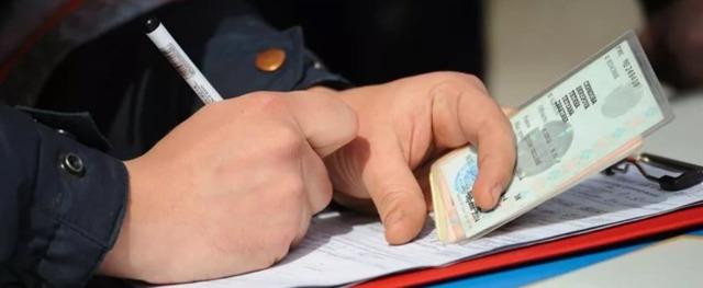 Штраф за отсутствие брызговиков на автомобиле в 2020: статья и сумма наказания
