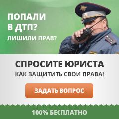 Штраф 3000 рублей - за что, статья и сумма наказания, как оплачивать