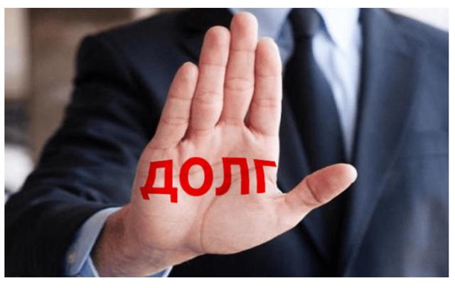 Об ограничениях на выезд: как узнать есть ли запрет, проверка, судебные приставы