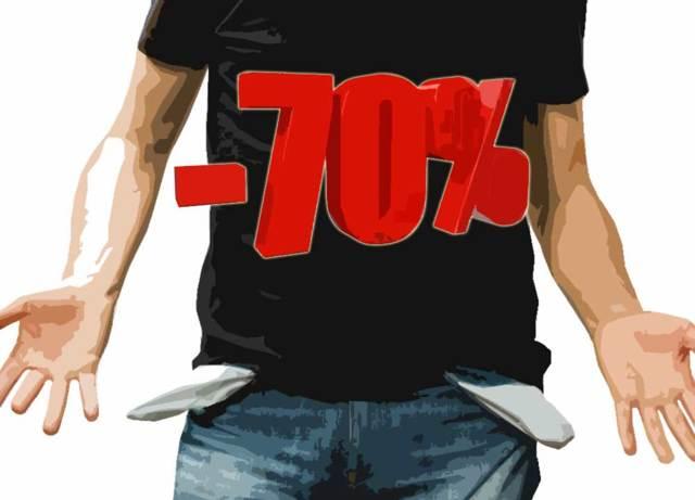 О максимальном размере алиментов: на одного ребенка 70 процентов в каких случаях