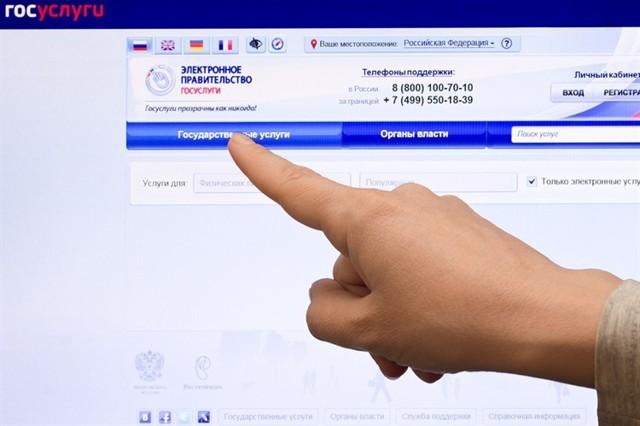 Оплата штрафов ГИБДД по номеру постановления онлайн, через интернет