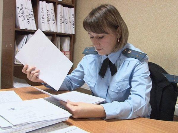 О жалобе на бездействие судебного пристава: образец по алиментам, как написать