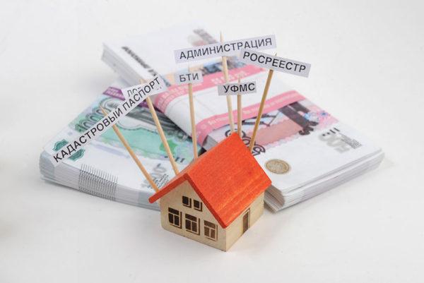 Возврат НДФЛ при строительстве частного дома: как получить, нужные документы