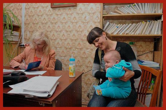 О малоимущих семьях: как оформить документы, какие справки нужно собрать