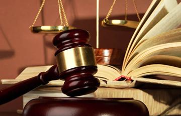 Сроки привлечения к административной ответственности: истечение давности