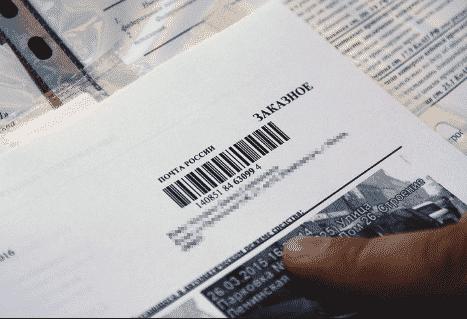Доверенности на получение почты: образец от организации, на какой срок выдается