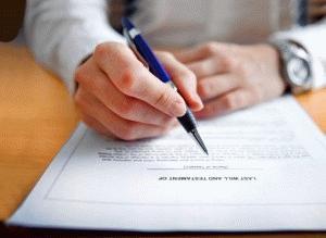 О согласии на развод: заявление на расторжение брака заверенное нотариусом