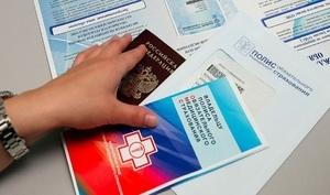 Можно ли заменить полис обязательного медицинского страхования в МФЦ