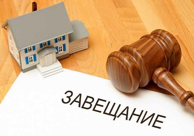 Продажа квартиры, после вступления в наследство: когда можно, через какое время