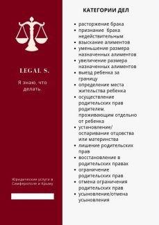 О составлении искового заявления в суд: цена, сколько стоит написать у юриста
