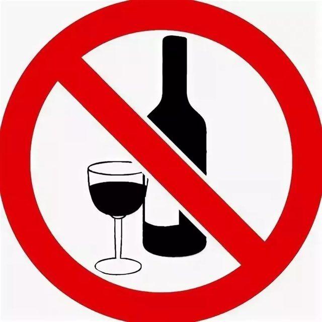 Штраф за торговлю алкоголем без лицензии: статья и сумма наказания, оплата