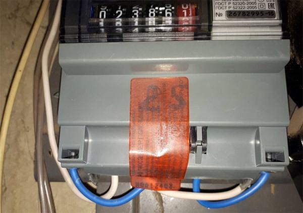 Штраф за сорванную пломбу на электросчетчике: статья и сумма наказания, оплата