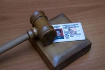 Езда без документов на машину - штраф в 2020: статья и сумма наказания, оплата