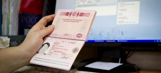 О проверке паспортов на действительность: как узнать в РФ, по номеру, через УФМС
