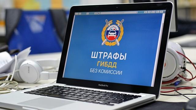 За что может быть штраф 800 рублей от ГИБДД в 2020, какая статья и как оплатить