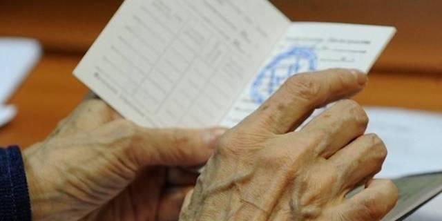 О пенсии: сколько лет надо отработать чтобы получить