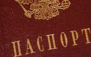 О получении паспортов в 14 лет через МФЦ: можно ли, какие документы нужны