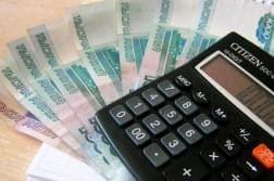 Возврат налога за лечение: как его получить, какие документы нужны, справки