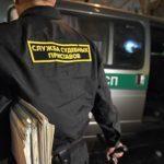 Судебный пристав описал имущество не принадлежащее должнику: обжалование ареста