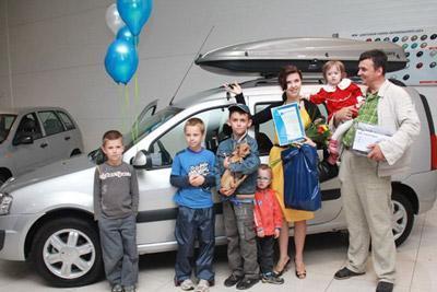 За какого ребенка дают машину в московской области
