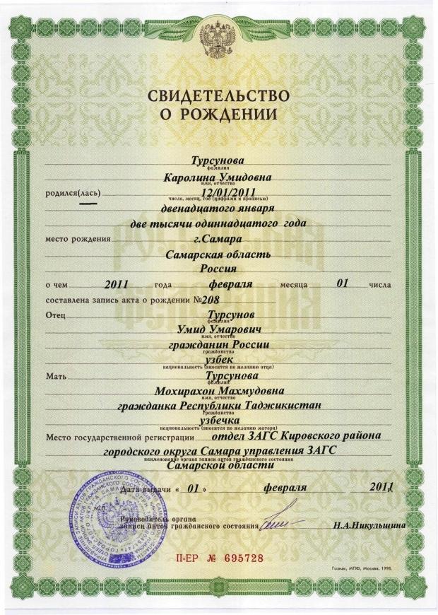 О просроченном паспорте: что делать, как узнать, действителен или нет, поменять