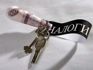 О налоге с продажи квартиры полученной по наследству: нужно ли платить