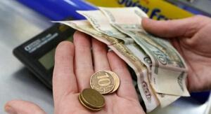 О пособиях до 1,5 лет: как рассчитать ежемесячные выплаты по уходу за ребенком