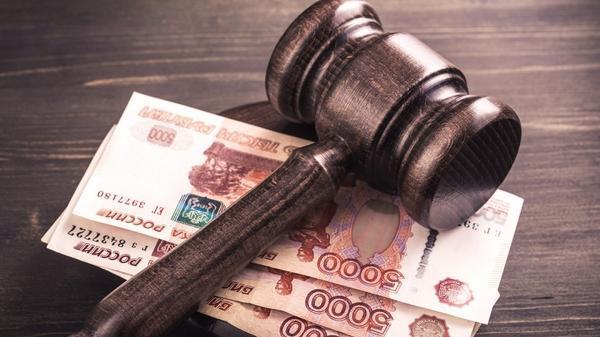 Штраф за 6 НДФЛ не сданную вовремя: статья и сумма наказания, как оплачивать