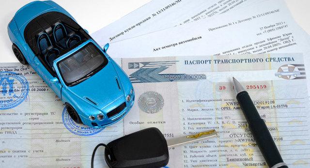 Запрет регистрационных действий на автомобиль - как проверить, как пробить номера
